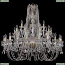 1402/20+10+5/360/G Хрустальная подвесная люстра Bohemia Ivele Crystal
