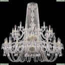 1402/20+10+5/400/2d/G Хрустальная подвесная люстра Bohemia Ivele Crystal