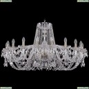 1402/20/400/Pa Хрустальная подвесная люстра Bohemia Ivele Crystal