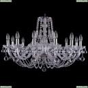 1406/12/300/Ni/Balls Хрустальная подвесная люстра Bohemia Ivele Crystal (Богемия)