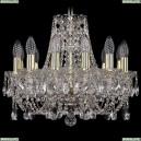 1406/12/141/G Хрустальная подвесная люстра Bohemia Ivele Crystal (Богемия)