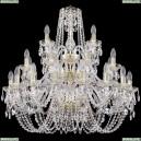 1402/16+8+4/300/3d/G Хрустальная подвесная люстра Bohemia Ivele Crystal (Богемия)