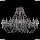 1406/20/460/G Хрустальная подвесная люстра Bohemia Ivele Crystal (Богемия)