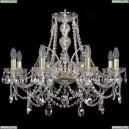 1411/8/240/G Хрустальная подвесная люстра Bohemia Ivele Crystal (Богемия)