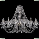 1406/16/460/Pa Хрустальная подвесная люстра Bohemia Ivele Crystal (Богемия)