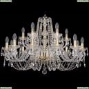 1402/12+6/300/G Хрустальная подвесная люстра Bohemia Ivele Crystal