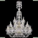 1402/16+8+4/300/XL-123/3D/G Хрустальная подвесная люстра Bohemia Ivele Crystal