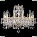 1402/12/160/G Хрустальная подвесная люстра Bohemia Ivele Crystal