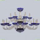 1308/12+6/360/2d G Cl/Clear-Blue/H-1I Хрустальная люстра Bohemia Ivele Crystal
