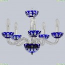 1309/5/165 Ni Cl/Clear-Blue/H-1H Хрустальная люстра Bohemia Ivele Crystal