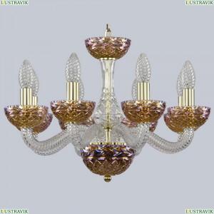 1311/8/165 G Cl/Shampan/M-1F Хрустальная люстра Bohemia Ivele Crystal (Богемия), 1311