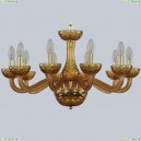 1311/10/240 G Am/Amber/M-1F Хрустальная люстра Bohemia Ivele Crystal (Богемия), 1311