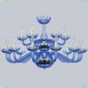 1311/12+6/360/2d G Aq/Aquamarine/M-1H Хрустальная люстра Bohemia Ivele Crystal (Богемия), 1311