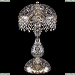 5011/22-42/G/R Настольная лампа Bohemia Ivele Crystal (Богемия), 5011