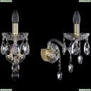 1415B/1/165/XL/G Хрустальное бра Bohemia Ivele Crystal (Богемия), 1415