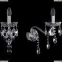 1415B/1/200/XL/Ni Хрустальное бра Bohemia Ivele Crystal (Богемия), 1415