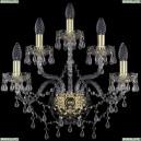 1410B/2+2+1/195/XL/G/V0300 Бра Bohemia Ivele Crystal (Богемия), 1410