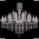 1415/20+10+5/530/G Хрустальная подвесная люстра Bohemia Ivele Crystal (Богемия), 1415