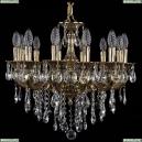 1702/12/175/B/GB Хрустальная подвесная люстра Bohemia Ivele Crystal (Богемия), 1701