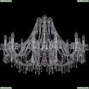1403/12/360/Ni Хрустальная подвесная люстра Bohemia Ivele Crystal