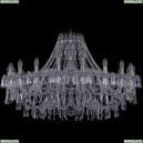 1403/20/400/Pa Хрустальная подвесная люстра Bohemia Ivele Crystal (Богемия), 1403