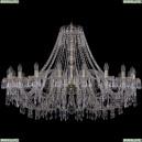 1403/20/460/G Хрустальная подвесная люстра Bohemia Ivele Crystal (Богемия), 1403