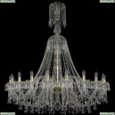 1403/20/460/XL-143/G Хрустальная подвесная люстра Bohemia Ivele Crystal