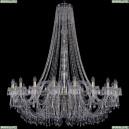 1403/20/530/h-160/G Хрустальная подвесная люстра Bohemia Ivele Crystal