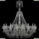 1403/20/530/XL-160/G Хрустальная подвесная люстра Bohemia Ivele Crystal (Богемия), 1403
