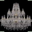 1403/20+10/360/2d/G Хрустальная подвесная люстра Bohemia Ivele Crystal