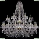 1403/20+10/400/2d/G Хрустальная подвесная люстра Bohemia Ivele Crystal (Богемия), 1403