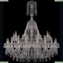 1403/20+10/400/XL-133/G Хрустальная подвесная люстра Bohemia Ivele Crystal