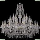1403/20+10+5/360/G Хрустальная подвесная люстра Bohemia Ivele Crystal (Богемия), 1403