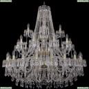 1403/20+10+5/400/3d/G Хрустальная подвесная люстра Bohemia Ivele Crystal (Богемия), 1403