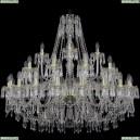 1403/20+10+5/400/G Хрустальная подвесная люстра Bohemia Ivele Crystal