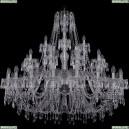 1403/20+10+5/460/Ni Хрустальная подвесная люстра Bohemia Ivele Crystal