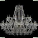 1403/24+12/530/G Хрустальная подвесная люстра Bohemia Ivele Crystal