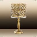 2641/1T Odeon Light Salona Настольная лампа