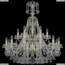 1409/12+6/300/XL-94/2d/G Хрустальная подвесная люстра Bohemia Ivele Crystal (Богемия), 1409