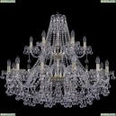 1409/12+6/360/2d/G Хрустальная подвесная люстра Bohemia Ivele Crystal (Богемия), 1409
