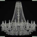 1409/20/400/h-113/Ni Хрустальная подвесная люстра Bohemia Ivele Crystal (Богемия), 1409