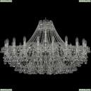 1409/20/400/Ni Хрустальная подвесная люстра Bohemia Ivele Crystal (Богемия), 1409