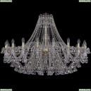 1409/20/460/G Хрустальная подвесная люстра Bohemia Ivele Crystal (Богемия), 1409