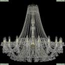 1409/20/460/h-118/G Хрустальная подвесная люстра Bohemia Ivele Crystal (Богемия), 1409