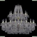 1409/20+10/360/2d/G Хрустальная подвесная люстра Bohemia Ivele Crystal (Богемия), 1409