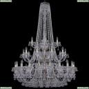 1409/20+10+5/400/h-160/3d/G Хрустальная подвесная люстра Bohemia Ivele Crystal (Богемия), 1409