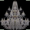 1409/20+10+5/460/3d/G Хрустальная подвесная люстра Bohemia Ivele Crystal (Богемия), 1409