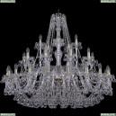 1409/20+10+5/460/G Хрустальная подвесная люстра Bohemia Ivele Crystal (Богемия), 1409