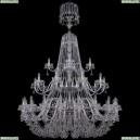 1409/20+10+5/530/XL-203/3d/Ni Хрустальная подвесная люстра Bohemia Ivele Crystal (Богемия), 1409