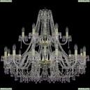 1410/12+6/360/2d/G/V7010 Подвесная люстра Bohemia Ivele Crystal (Богемия), 1410